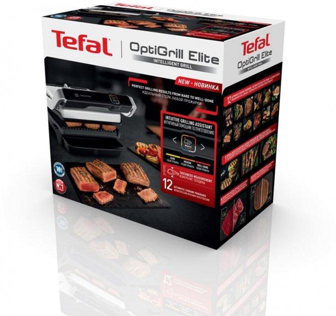 Гриль TEFAL OptiGrill Elite GC750D30