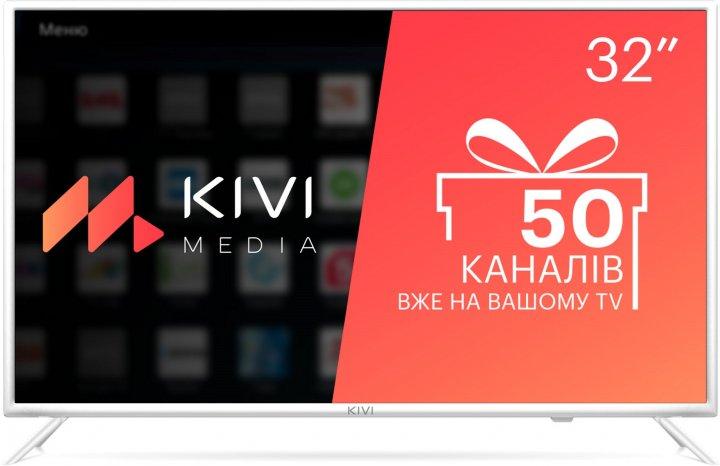 Интернет магазины по телевизору реклама вывод в топ yandex Улица Саморы Машела