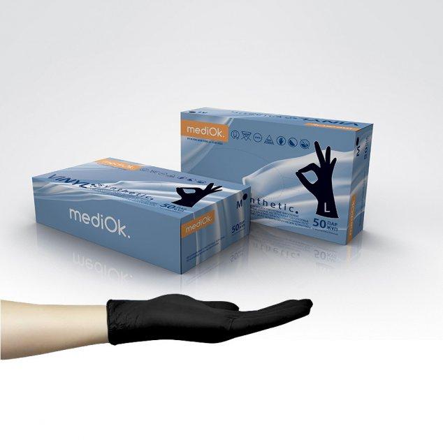 Перчатки медицинские Нитрил+Винил (Витрил) L, MediOk - изображение 1