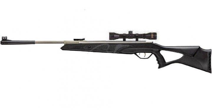 Пневматична гвинтівка Beeman Longhorn Silver Gas Ram з оптичним прицілом 4*32 - зображення 1