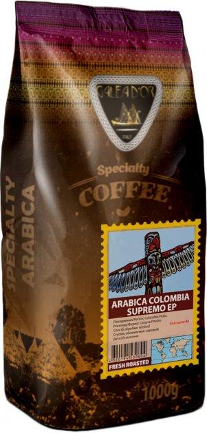 Кава в зернах Galeador Арабіка Колумбія Супремо 1 кг (4820194530604) - зображення 1