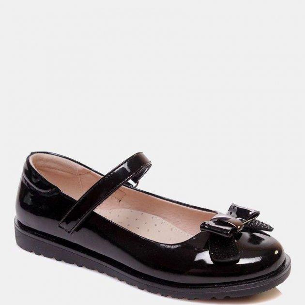Туфлі Weestep R555054106 BKP 31 Чорні (ROZ6400042911) - зображення 1