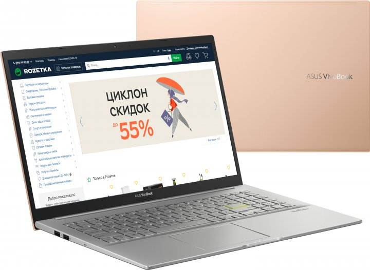 Ноутбук Asus VivoBook 15 K513EQ-BQ029 (90NB0SK3-M00320) Hearty Gold - изображение 1