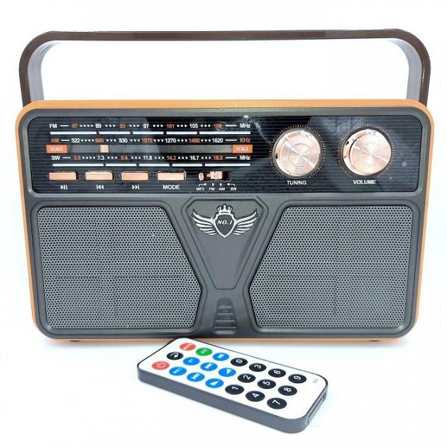 Радіо акумуляторне з Bluetooth і пультом управління Kemai Retro Brown - зображення 1