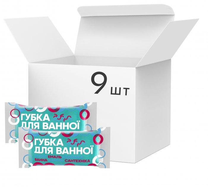 Упаковка губок для ванной комнаты Добра Господарочка 9 шт (4820086521109) - изображение 1