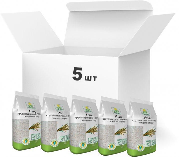 Упаковка риса круглозернистого Терра высшего сорта 900 г х 5 шт (4820015737120_1100000027379) - изображение 1