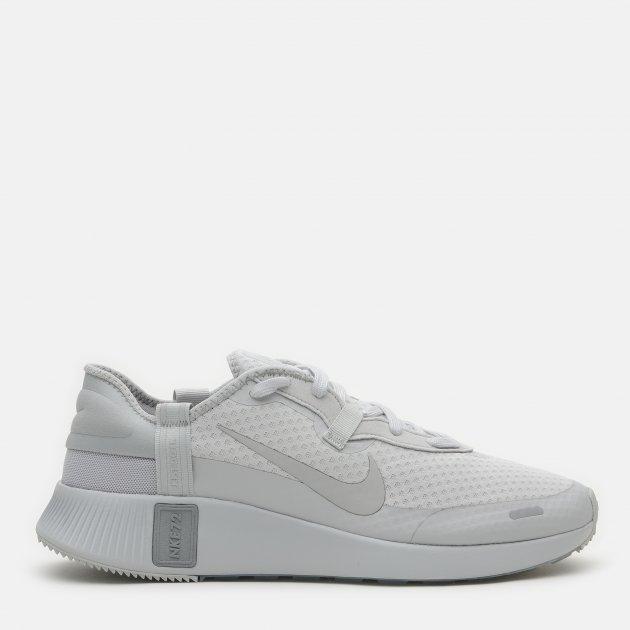Кроссовки Nike Reposto CZ5631-009 42 (9.5) 27.5 см (194494914568) - изображение 1