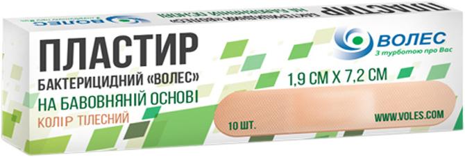Пластырь бактерицидный Волес 1.9х7.2 см на хлопковой основе №10 (502890) - изображение 1
