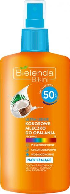 Молочко-спрей Bielenda Bikini SPF50 Кокос 150 мл (5902169024055) - изображение 1