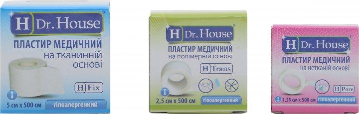 Набор пластырей H Dr. House Тканевый 5 см х 5 м + Полимерный 2.5 см х 5 м + Нетканый 1.25 см х 5 м (4823905173060) - изображение 1