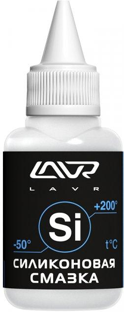 Силиконовая смазка LAVR Silicon grease 40 мл (Ln1539) - изображение 1