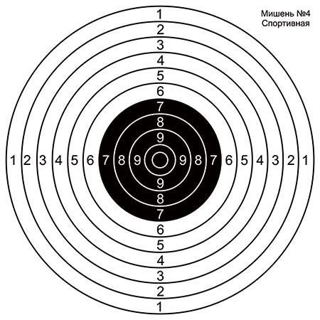 Мішень DU-GARA Спортивна №4 500х500 мм (Targ-0001) - зображення 1