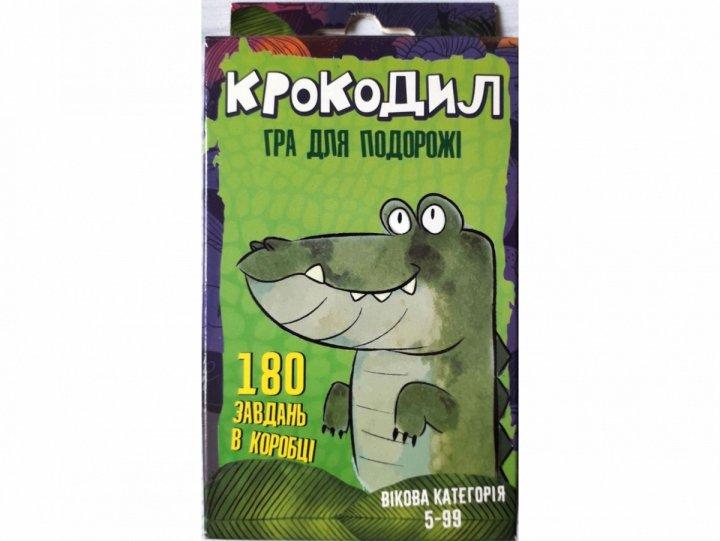 Игра Крокодил (укр), Strateg (30557) - изображение 1