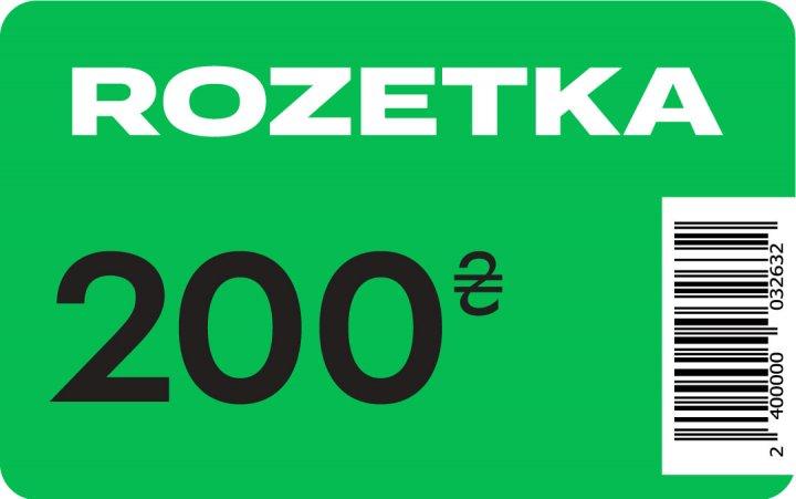 Подарунковий скретч-сертифікат Rozetka 200 грн - зображення 1