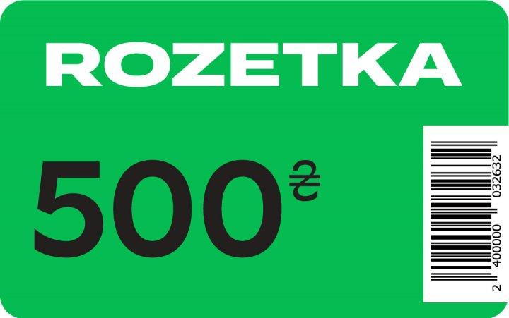 Подарунковий скретч-сертифікат Rozetka 500 грн - зображення 1