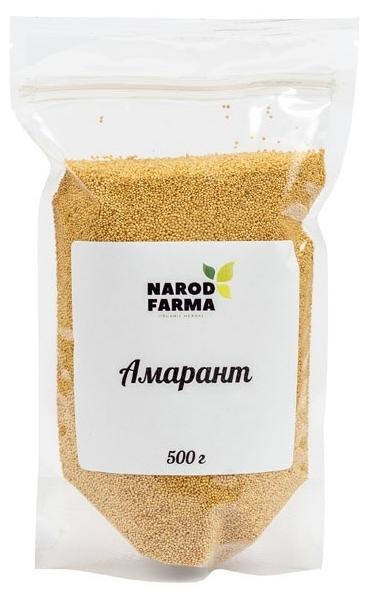 Семена амаранта NarodFarma сорт Харьковский-1, белый 500 г - изображение 1