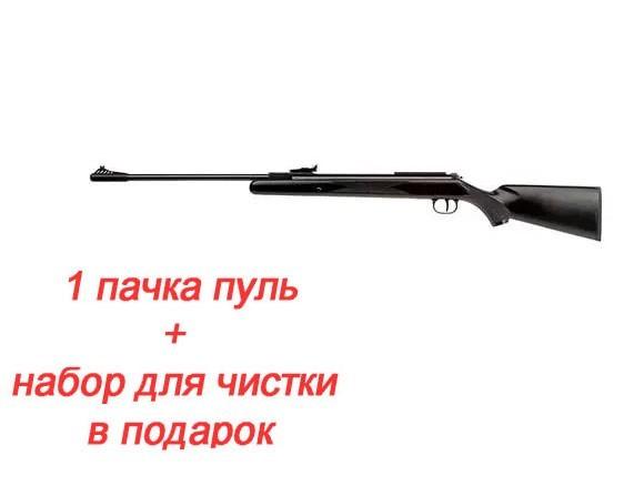 Гвинтівка пневматична Diana Panther 31 T06 - зображення 1