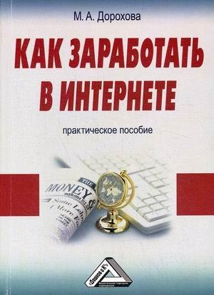 https://content2.rozetka.com.ua/goods/images/big/182444493.jpg