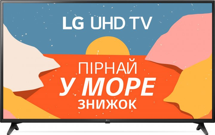Телевизор LG 70UN71006LA - изображение 1