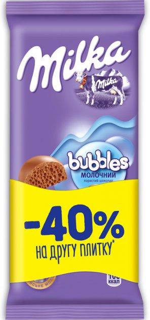 Шоколад Milka Баблз пористый 80 г х 2 шт (7622210687296) - изображение 1