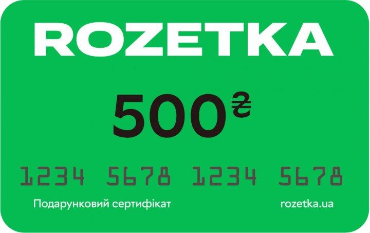 Подарочный сертификат на 500 грн - изображение 1