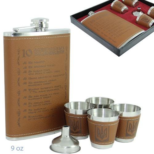 Набор Hip Flask Фляга 9oz+стаканчики+лейка Коричневый 61001 - изображение 1