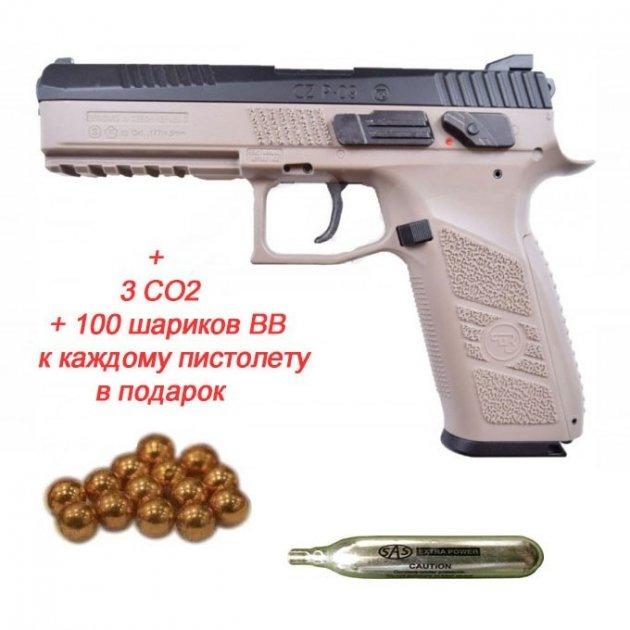 Пістолет пневматичний ASG CZ P-09 Pellet DT-FDE Blowback - изображение 1