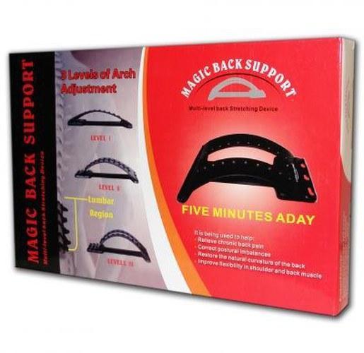 Массажер для спины Magic Back Support Plus A 155 тренажер для позвоночника компактный мостик 3 уровня Черный - изображение 1