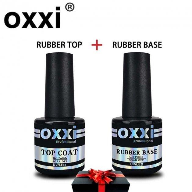 OXXI Professional База 8 мл + Топ 8 мл. (Каучукові базове і верхнє покриття нігтів) + Масло для кутикули 12 мл. - зображення 1