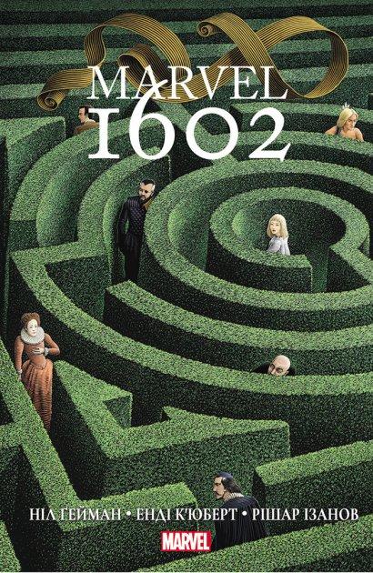 Marvel 1602 - Ніл Ґейман (9786177756117) - зображення 1