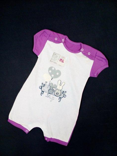 Пісочник Baby life Друзі 68см бузковий з білим 1-45 - зображення 1