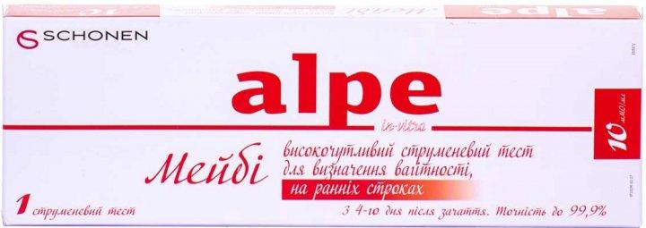 Тест струйный высокочувствительный Alpe MayBe in-vitro для ранней диагностики беременности (000000944) - изображение 1