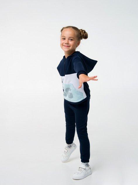 Спортивный костюм Smil 117287 158 см Темно-синий (4824039243049)