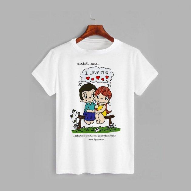 Футболка Likey Love is - I love you M150-0201 3XL Белая (2000000971421) - изображение 1