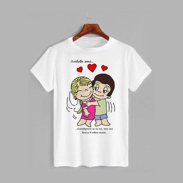 Футболка Likey Love is - благодарность M150-0202 3XL Белая (2000000989426) - изображение 1