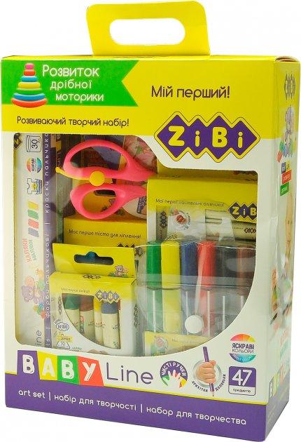 Развивающий творческий набор для малышей «Мой первый набор для творчества» (ZB.9950) - изображение 1