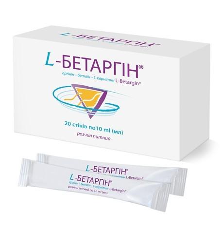 Біологічно активна добавка L-Бетаргін 20 стіків по 10 мл - зображення 1
