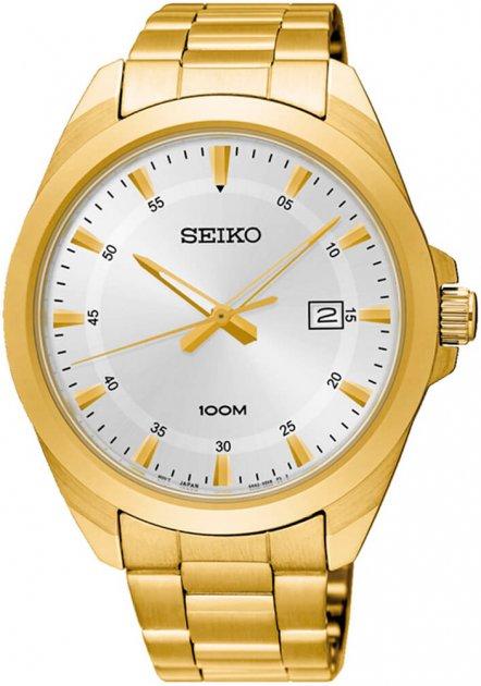 Чоловічий годинник SEIKO SUR212P1 - зображення 1
