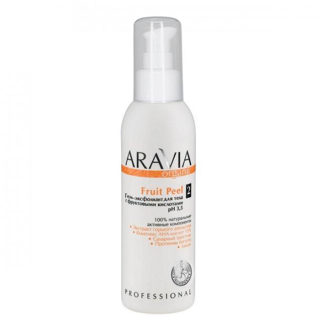 Гель-Ексфоліант для тіла Aravia Fruit Peel з фруктовими кислотами 150 мл (7027) - зображення 1