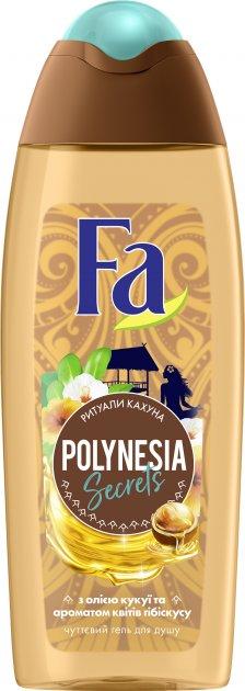 Гель для душа Fa Секреты Полинезии Ритуал Кахуна аромат цветов гибискуса 250 мл (4015100306750) - изображение 1
