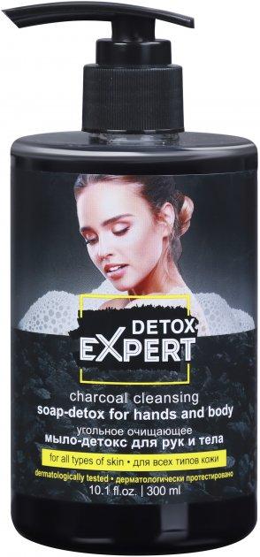Вугільне мило-детокс Detox Expert очисне 300 мл (4823080004968) - зображення 1
