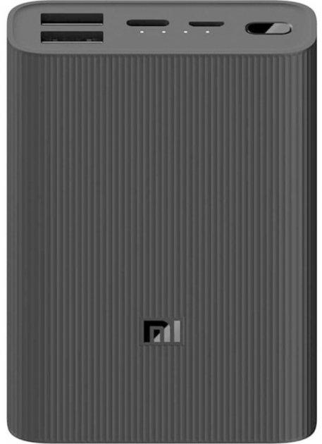 УМБ Xiaomi Mi Power Bank 3 Ultra Compact 10000mAh PB1022ZM Black (BHR4412GL)