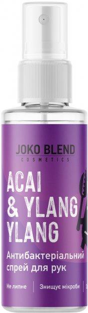 Антибактеріальний спрей для рук Joko Blend Acai & Ylang Ylang 30 мл (4823109400122) - зображення 1