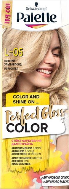 Краска для волос Palette Perfect Gloss Color L-05 Сияющий ультраблонд с аргановым маслом 70 мл (4015100337426) - изображение 1