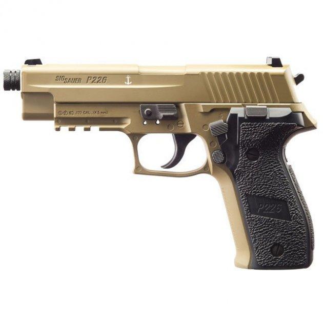 Пістолет пневматичний Sig Sauer Air P226F FDE 4,5 мм (AIR-226F-177-12G-16-) - зображення 1