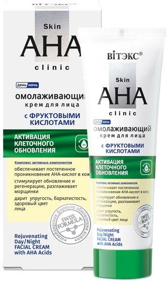 Крем для обличчя Вітэкс Skin AHA Clinic Омолоджувальний з фруктовими кислотами 50 мл (4810153028297) - зображення 1