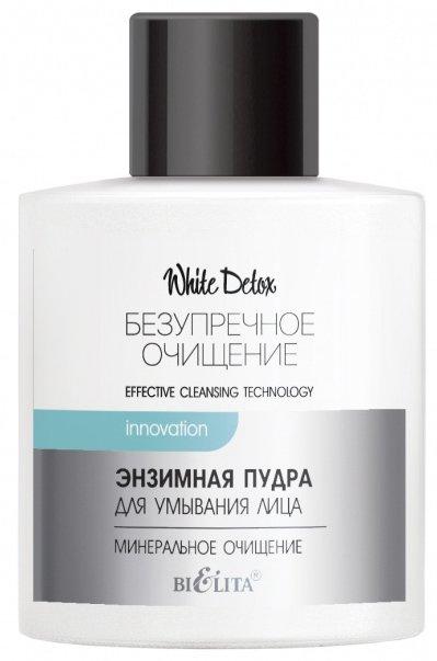 Пудра для обличчя Bielita White Detox Мінеральне очищення 53 г (4810151025816) - зображення 1