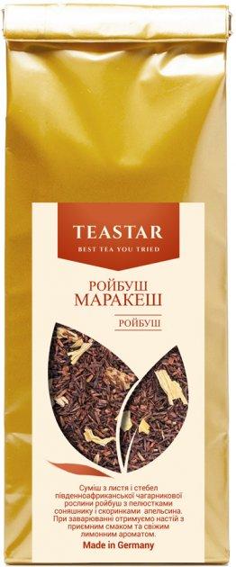 Чай ройбуш Tea Star Ройбуш Маракеш ароматизированный с добавлением растительного сырья 100 г (4820235260415) - изображение 1