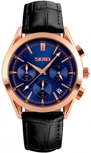 Мужские часы Skmei 9127 Blue BOX (9127BOXBL) - изображение 1