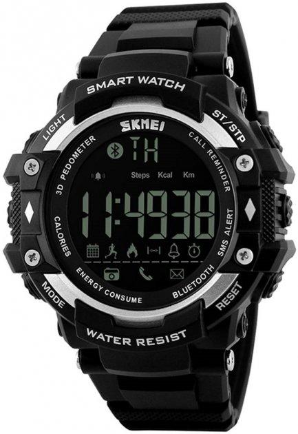 Мужские часы Skmei 1226 BK-SILVER BOX (1226BOXBKSL) - изображение 1